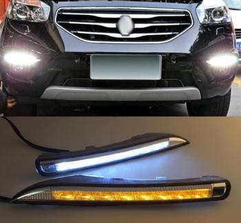 Turn Signal and dimming style Relay Waterproof LED DRL Driving Daytime Running Day Fog Lamp Light For Renault Koleos 2012-2014