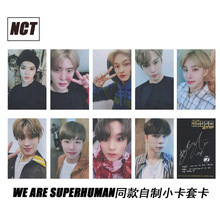 127-Dream Photo-Card NCT Album Fans-Collection We-Are-Superhuman for HD Good-Quality