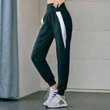 Брюки спортивные женские свободного покроя быстросохнущие штаны