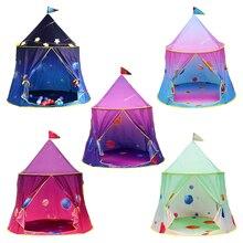 New Kids Play Tent Children Indoor Outdoor Parent-Child Interactive Game House Space Children Tent 116*120 CM  Teepee Tent