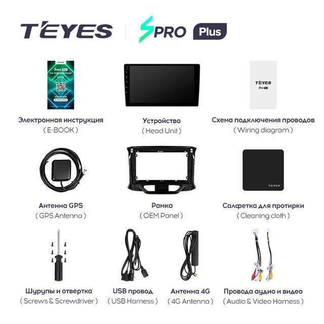 TEYES SPRO Plus Штатная магнитола For Лада ВАЗ Xray For LADA Xray X ray 2015 - 2019 Android 10, до 8-ЯДЕР, до 4 + 64ГБ 32EQ + DSP 2DIN автомагнитола 2 DIN DVD GPS мультимедиа автомобиля головное устройство 6