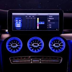 3/12/64 цветов, комнатный светильник для кондиционера для Mercedes Benz W205, передний вентиляционный вход, центральный приставка, светодиодный светил...