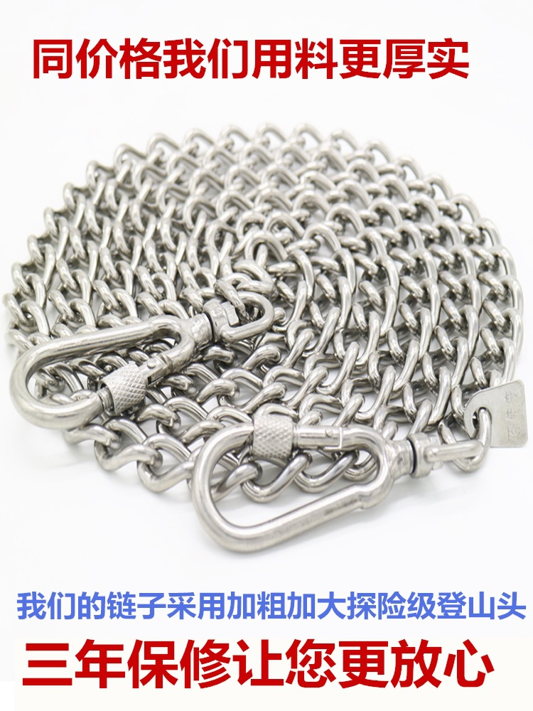 Rope Dog Chain Hand Holding Rope Iron Chain Double Curb Chain Small Large Dog Golden Retriever German Shepherd Suppository Dog D