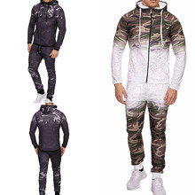 2 Pieces / Set of Mens Camouflage Print Long-sleeved Hooded Cardigan Casual Outdoor Sports Suit Sweatshirt+Pants Jogging