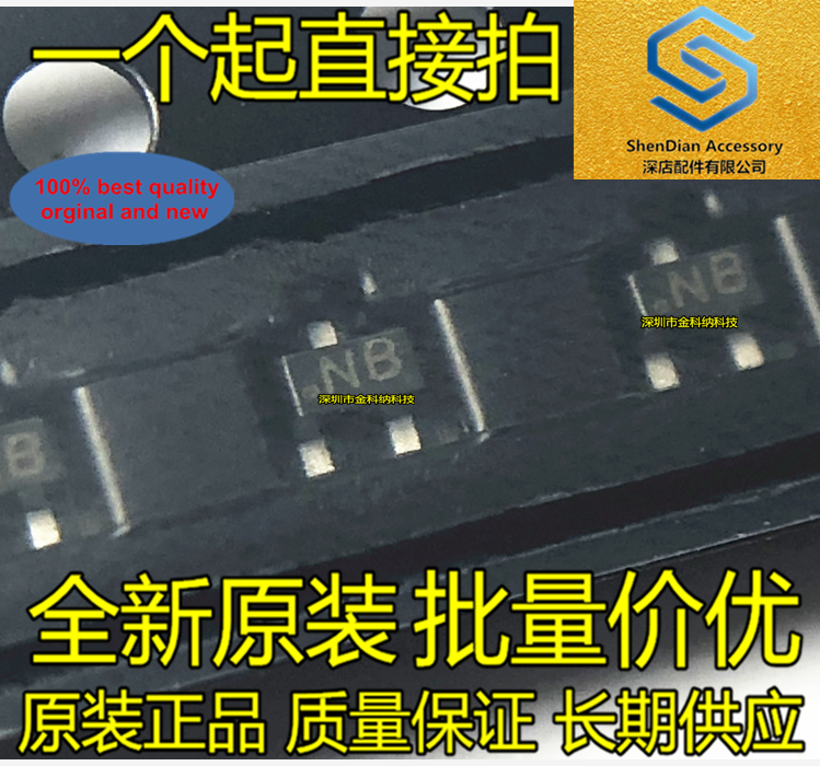 100pcs 100% Orginal New IC KRC402E-RTK KRC402 SOT523 Silk Screen NB Real Photo