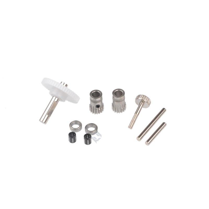 3D Printer Accessories Soft Supplies Dual Gear Extruder  BMG Decelerator Extruder Parts
