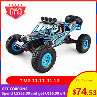JJRC Q39 RC Car HIGHLANDER 1:12 4WD RC Desert Truck RTR 35km/H Fast Speed 1kg High Torque Servo 7.4V 1500mAh LiPo Off Road Cars