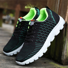 Sneakers  High Quality Sports Shoes Men For Men Sneakers Breathable Outdoor Brown Fashion 2020 New Fashion Green Casual Shoes