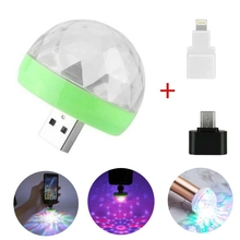 USB Disco Light LED Party Lights Portable Crystal Magic Ball Colorful Effect Stage Lamp For Home Sound Party Karaoke Decor