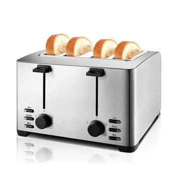 Automatic Toaster Household Toast Machine 4 Slices Breakfast Machine Toaster Stove Equipment THT-3012B 6