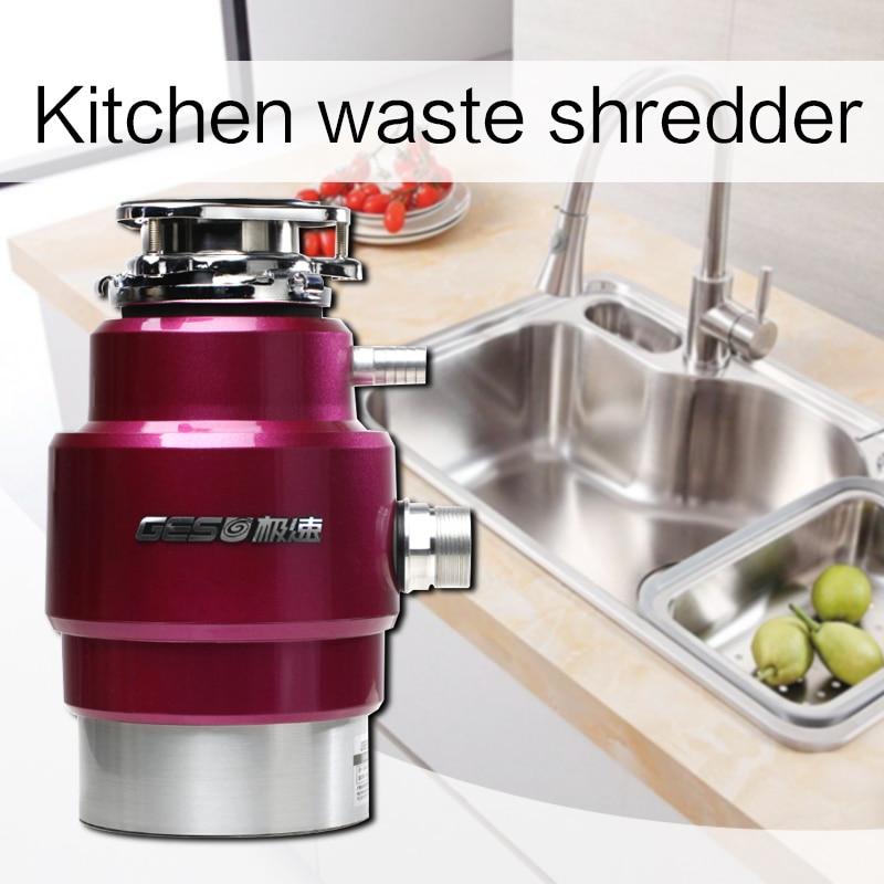 220 В Бытовая Звуконепроницаемая машина для производства порошка, измельчитель пищевых отходов, кухонный измельчитель отходов для удаления