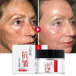 Six peptide cream collagen anti-wrinkle whitening cream hyaluronic acid moisturizing anti-aging nourishing serum skin care