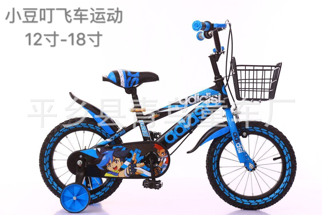 H87eac034cf224e58a47d428f9a64def0D Children's bicycle female 12-inch child stroller child bicycle female baby bicycle