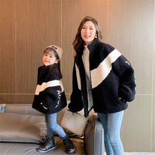 2020 New Fashion Winter Parent-child Clothes Baby Girl Jacket Mother Jacket Thick Warm Plush Jacket Mother And Daughter Jacket