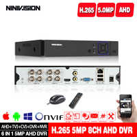 NINIVISION 8CH 5MP AHD DVR grabador de vídeo Digital para cámara de seguridad cctv red Onvif de 16 canales IP HD 1080P NVR correo electrónico de alarma