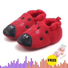 UainCube Buy One Get Two Baby Shoes Soft Genuine Cotton Fabric Boys Girls Infant Slippers 0-24 Months First Walkers
