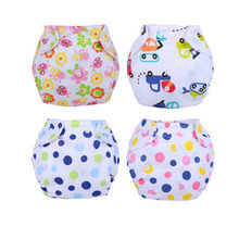 1PC Cloth Diapers Baby Diapers Newborn Baby All Seasons Cloth Diaper Cover Adjustable Reusable Washable Nappy(China)