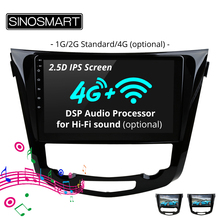 SINOSMART Stock in RU EU IPS/QLED Android 7.1 Car Navigation GPS Player for Nissan X trail/Qashqai 2013 18 Support 360 system