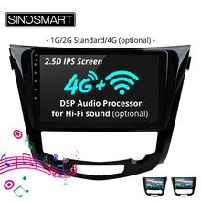 SINOSMART zdjęcie w RU ue IPS/QLED Android 7.1 nawigacja samochodowa odtwarzacz GPS dla Nissan x trail/Qashqai 2013 18 wsparcie 360 system