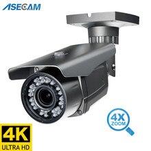 Hikvision compatível 8mp 4k câmera ip zoom 4x lente varifocal ao ar livre h.265 onvif metal bala cctv 4mp poe câmera de vigilância