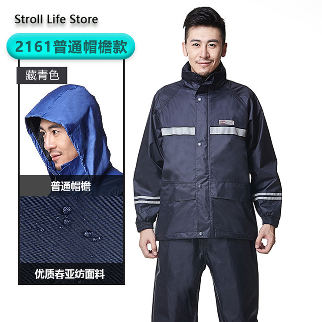 Electric Motorcycle Raincoat  Waterproof Suit  Rain Coat Jacket Men Riding Rain Pants Set Double Thickened Mens Sports Suits 4