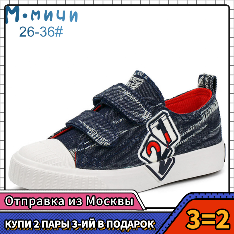 MMnun 3=2 Kids Sneakers 2019 Spring Kids Shoes Breathable Sneakers Shoes Boys With Hook And Loop Boys Shoes Size 26-31 ML1806