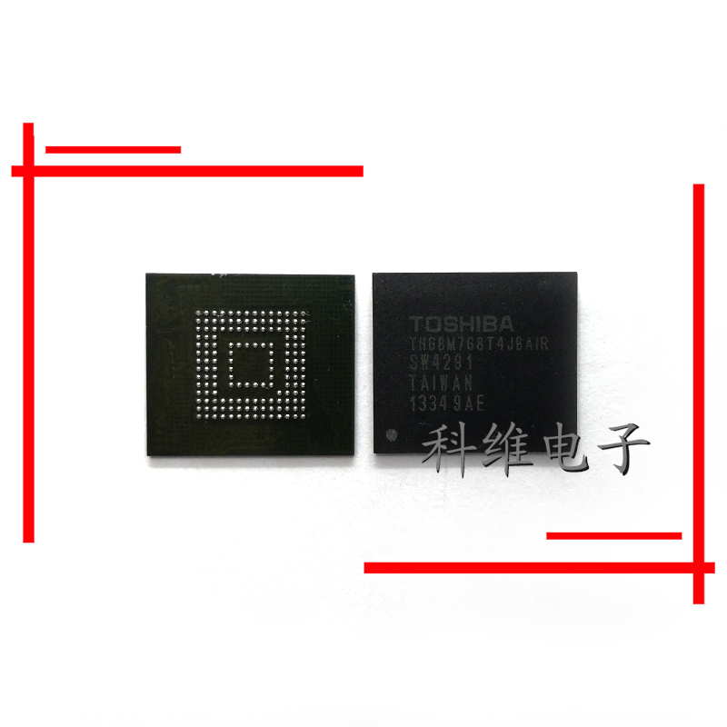 1pcs/lot THGBM7G8T4JBAIR THGBM9G8T4KBAIR emmc 32G hard disk repair phone IC|Cable Winder| |  - title=