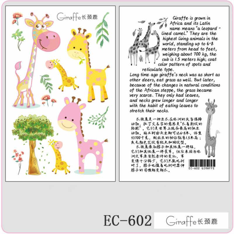 4 แบบ 1 แผ่นเด็กสัตว์ TATTOO ชั่วคราวการ์ตูนน่ารัก Fox Raccoon ภาพ TATTOO สติกเกอร์ Body Art ใหม่