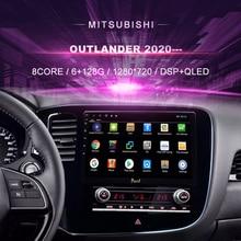 미쓰비시 외계인 (2020    ) 에 대한 안드로이드 자동차 DVD 자동차 라디오 멀티미디어 비디오 플레이어 네비게이션 GPS 안드로이드 10.0 더블 딘