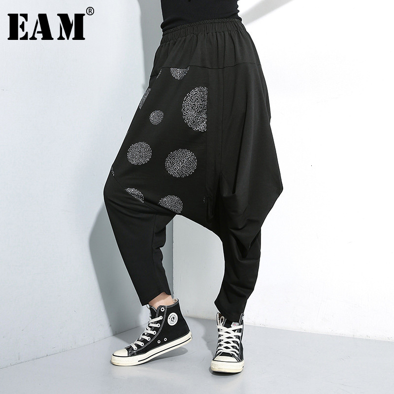 [EAM] High Elastic Waist Pattern Printed Long Harem Trousers New Loose Fit Pants Women Fashion Tide Spring Autumn 2020 1H162
