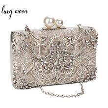Apricot Silver Crystal Clutch Bags Handmade Beaded Pearl Wedding Clutch Purse Luxury Handbags Women Shoulder Bags ZD1361