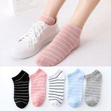 10ieces = 5 пар женские невидимые хлопковые носки модные полосатые