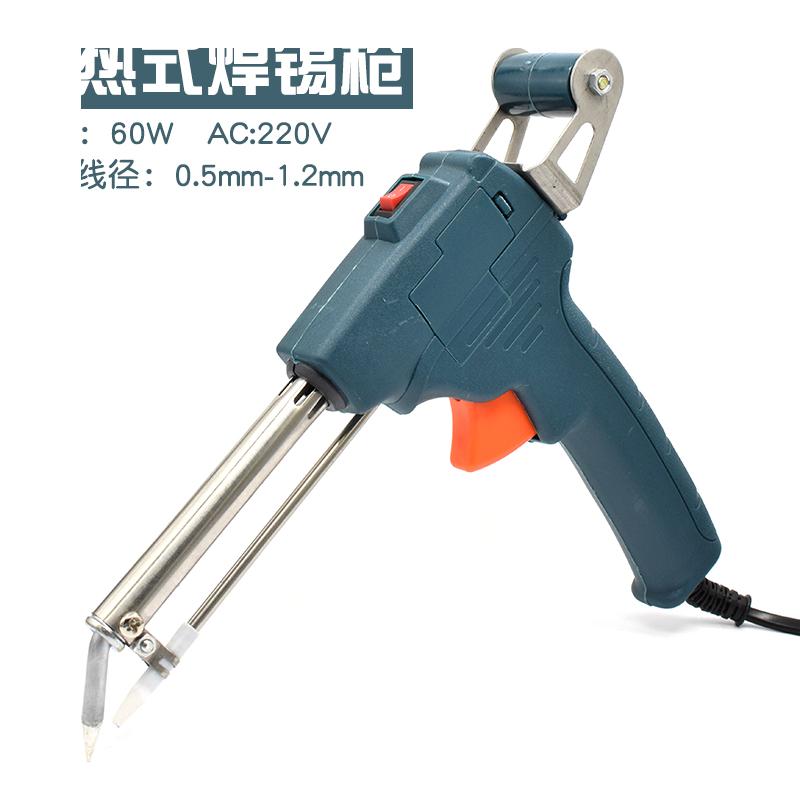 60W 110V/220V US/EU Hand-held Internal Heating Soldering Iron Automatically Send Tin Gun Soldering Welding Repair Tool
