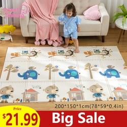 Estera de bebé brillante portátil plegable para bebés, almohadilla de escalada 150X200x1CM estera de juego para bebés, almohadilla de espuma, XPE, manta de juego sin sabor