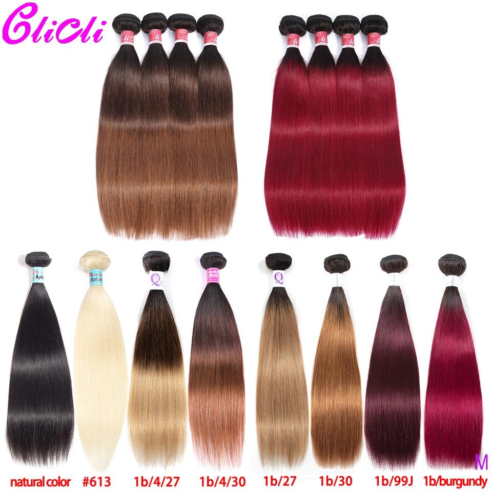 Ombre Burgundy Bundles Human Hair 1B/30 1B/4/27 1B/99J Remy Brazilian Hair Weave Extension Straight Human Hair Bundles