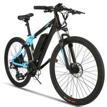 Электрический велосипед 350 Вт горный с переменной Скорость