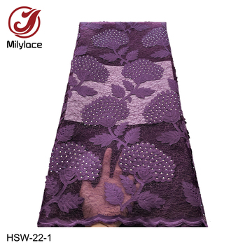 Hot Sale Double Organza Lace with Laser Embroidered Lace Fabric High Quality African French Lace Fabric for Party Dress HSW-23