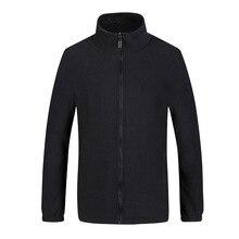 Осень и зима стиль Флисовая Мужская Толстая флисовая толстовка со стоячим воротником теплая Пижама флисовая куртка
