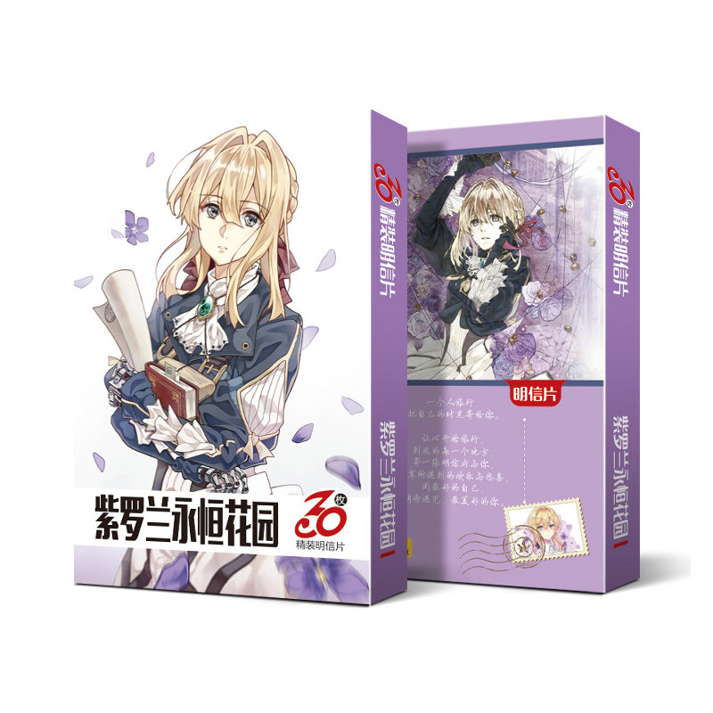 30pcs Violet Evergarden Anime Cards Postcard Greeting Card Message Card