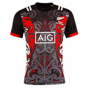 Rugby Jersey Maori Training Sweat-Absorbing Breathable 18-19