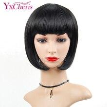 Парики из искусственных волос с чёлкой натуральные черные парики для черных женщин термостойкие волокна короткие прямые парик maisi