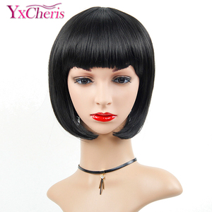 Synthetic Wigs With Bangs Natu