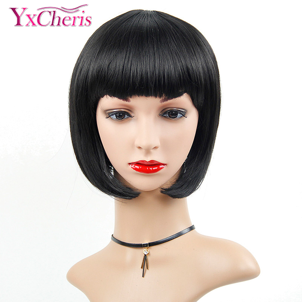 Synthetic Wigs With Bangs Natural Black Bob Wigs For Black Women Heat Resistant Fiber Short Straight Maisi Wig