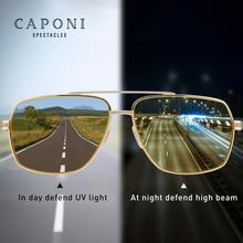 Caponiナイトドライビングサングラスフォトクロミック偏光クリアビジョン眼鏡スクエアメタル釣りサングラス男性UV400 BSYS8002