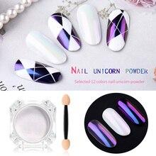 PinPai 0.3g/jar Mirror Nail Unicorn Glitter Powder for UV Gel Chameleon Dust Art Pigment Shiny Manicure Decoration Tools