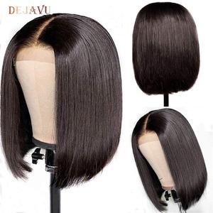 Dejavu Straight Hair Bob Wig Brazilian Lace Front Human Hair Wigs Remy 13x4 Lace Front Wig Straight Bob Human Hair Wig For Woman(China)