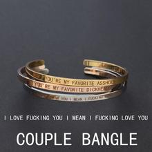 I LOVE YOU Letters Engraved Bangle Stainless Steel Lettering Couple FAVORITE DICKHEAD Fashion Cuff Bracelet Lover Women Gift