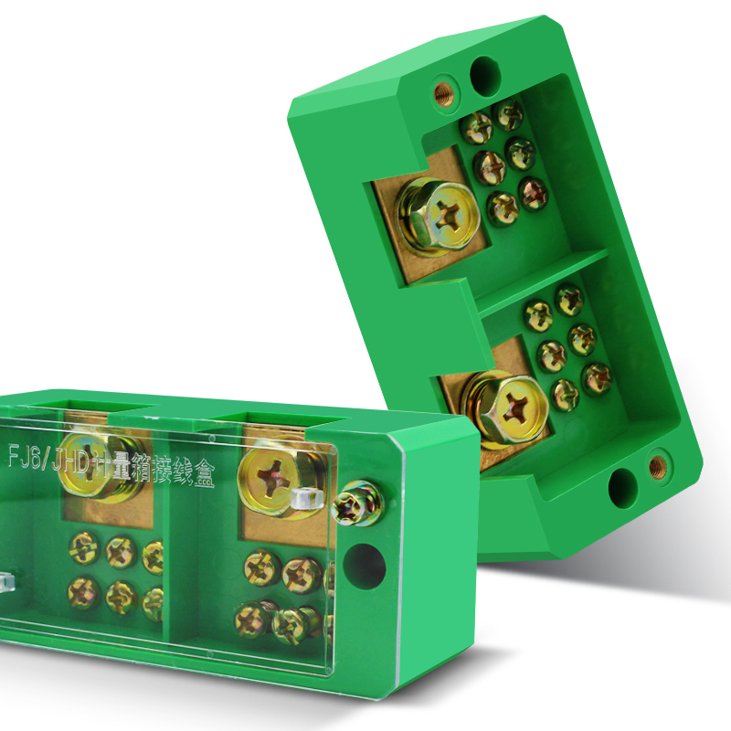 1pcs Connection Distribution Box 2-in 6-out Three phase Green Terminal Block Row Junction Metering Box Part Line image