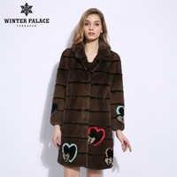 Mode Italienische mode design Importiert natürliche nerz pelz mäntel Pfirsich herz blume design nerz pelzmantel
