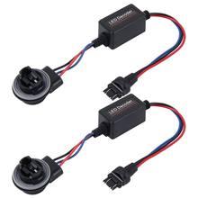 Автомобильный декодер для автомобиля 3157 стоп сигнал отключение